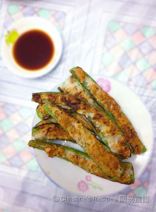 香煎鯪魚肉釀辣椒 Fried Stuffed Chillies