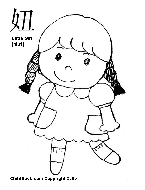 Exelent Colouring Picture Of A Girl Inspiration - Printable Coloring ...