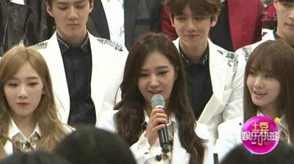 are baekhyun and taeyeon still dating 2015