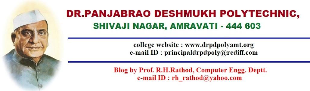 Dr.Panjabrao Deshmukh Polytechnic, Amravati.