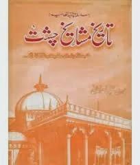 http://books.google.com.pk/books?id=PKtNAgAAQBAJ&lpg=PA1&pg=PA1#v=onepage&q&f=false