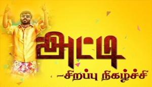 Atti: Cast & Crew Interview    Ma Ka Pa Anand