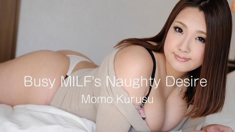 Momo Kurusu Busy MILF's Naughty Desire