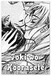 http://shojo-y-josei.blogspot.com.es/2011/06/toki-wo-koorasete-que-el-tiempo-se.html