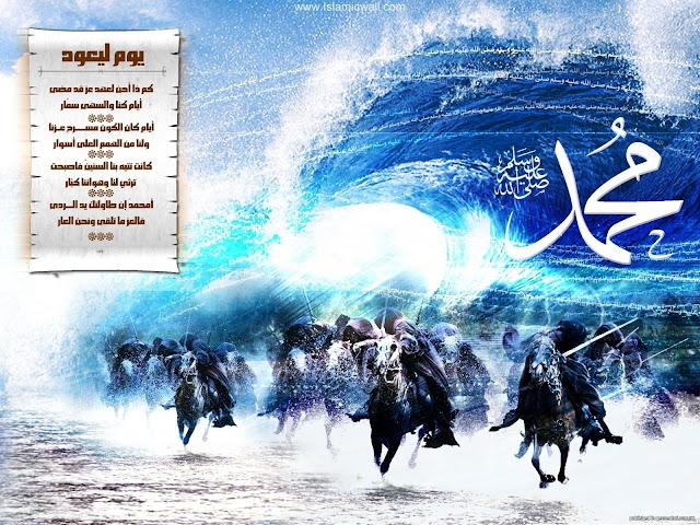 Islamic saiting