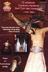 Cartel Procesion Pentecostes 2004.