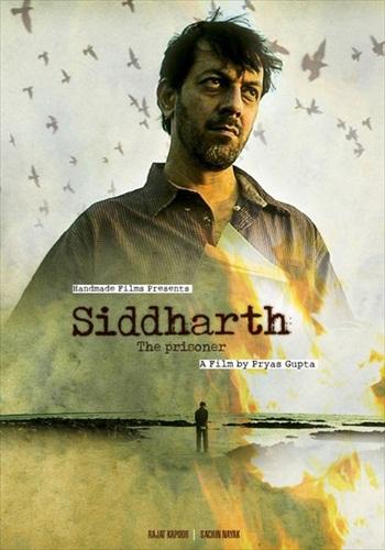 Siddharth The Prisoner 2009 DVDRip Download