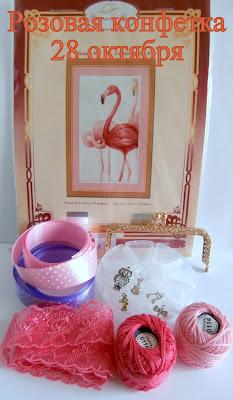 Розовая конфетка! Я ее выиграла!