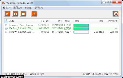【PC】最受歡迎4種裝機必備下載工具(白馬JD迅雷MG)
