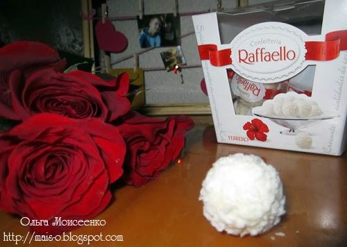 романтическое фото, красные розы