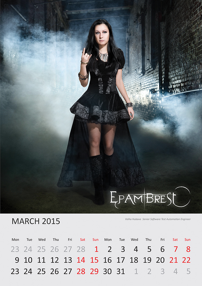 корпоративный  календарь 2015 calendar epam