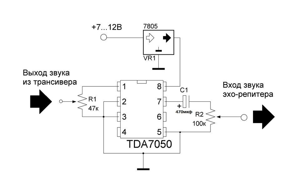 на микросхеме TDA7050.