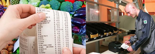ứng dụng của giấy in hóa đơn