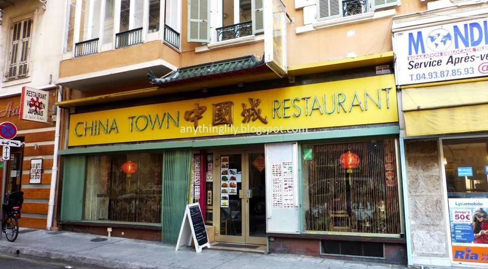 anythinglily china town restaurant nice review. Black Bedroom Furniture Sets. Home Design Ideas