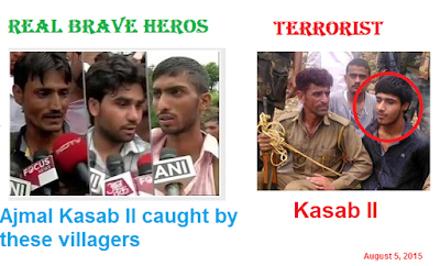 ANOTHER KASAB