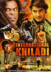 International Khiladi: The Iron Man 2009 Hindi Movie Watch Online