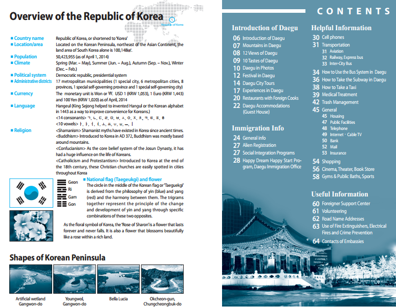 Helpful information for Daegu foreign residents