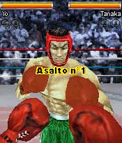 Photo Boxing 3D S60v3