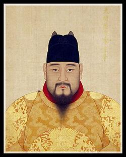 Hoàng đế Minh Anh Tông (1436-1450)