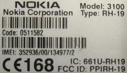 Cek IMEI Nokia