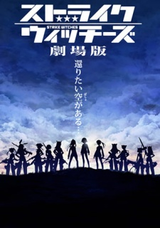 Strike-Witches-The-Movie
