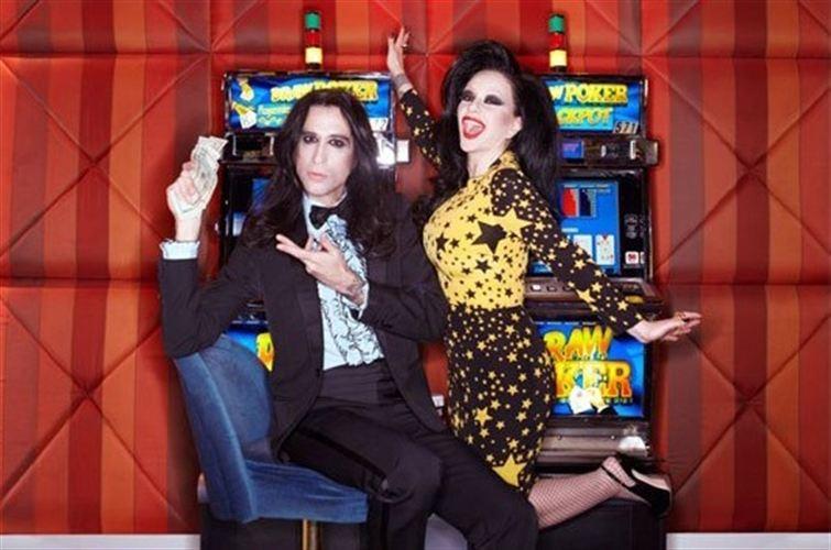Ana Rosa presentará un especial de `Cuarto Milenio´ en Telecinco