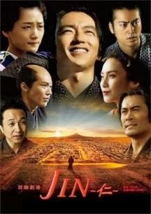 Xem Phim Bác Sĩ Jin - Bac Si Jin VTV3