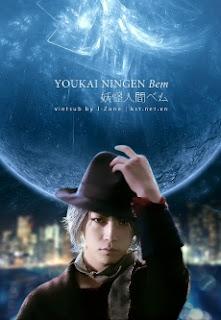 Yokai Ningen Bem - 妖怪人間べム