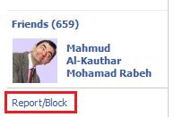 Tutorial membuat post/komen Facebook berwarna biru