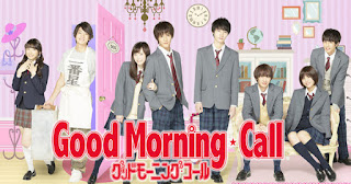Good Morning Call (Live Action)