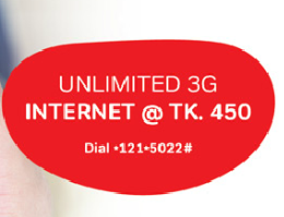 airtel-unlimited-3G-internet-at-450Tk-offer