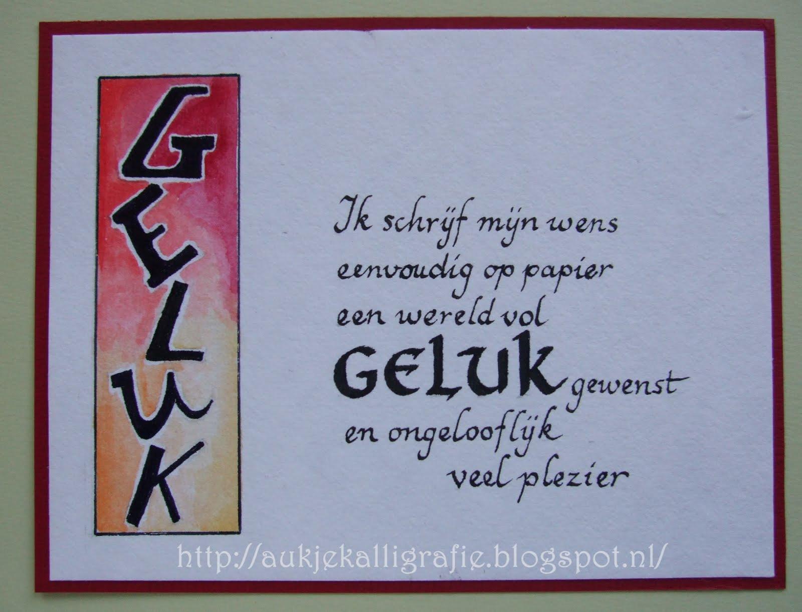 Wenskaart