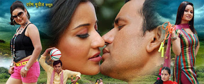 Biwi No 1 (2015) Full Bhojpuri Movie Watch Online and Download HD