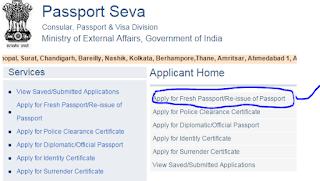 Step 1: apply for Fresh Passport\Re-issue Passport Offline image