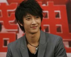Foto Profile HanKyung SUJU