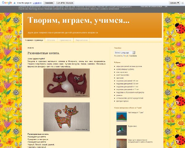 Мой блог о творчестве