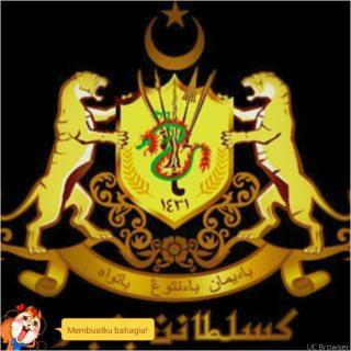 Logo Kesultanan Banjar