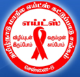 Tamil Nadu State Aids Control Society (www.tngovernmentjobs.in)