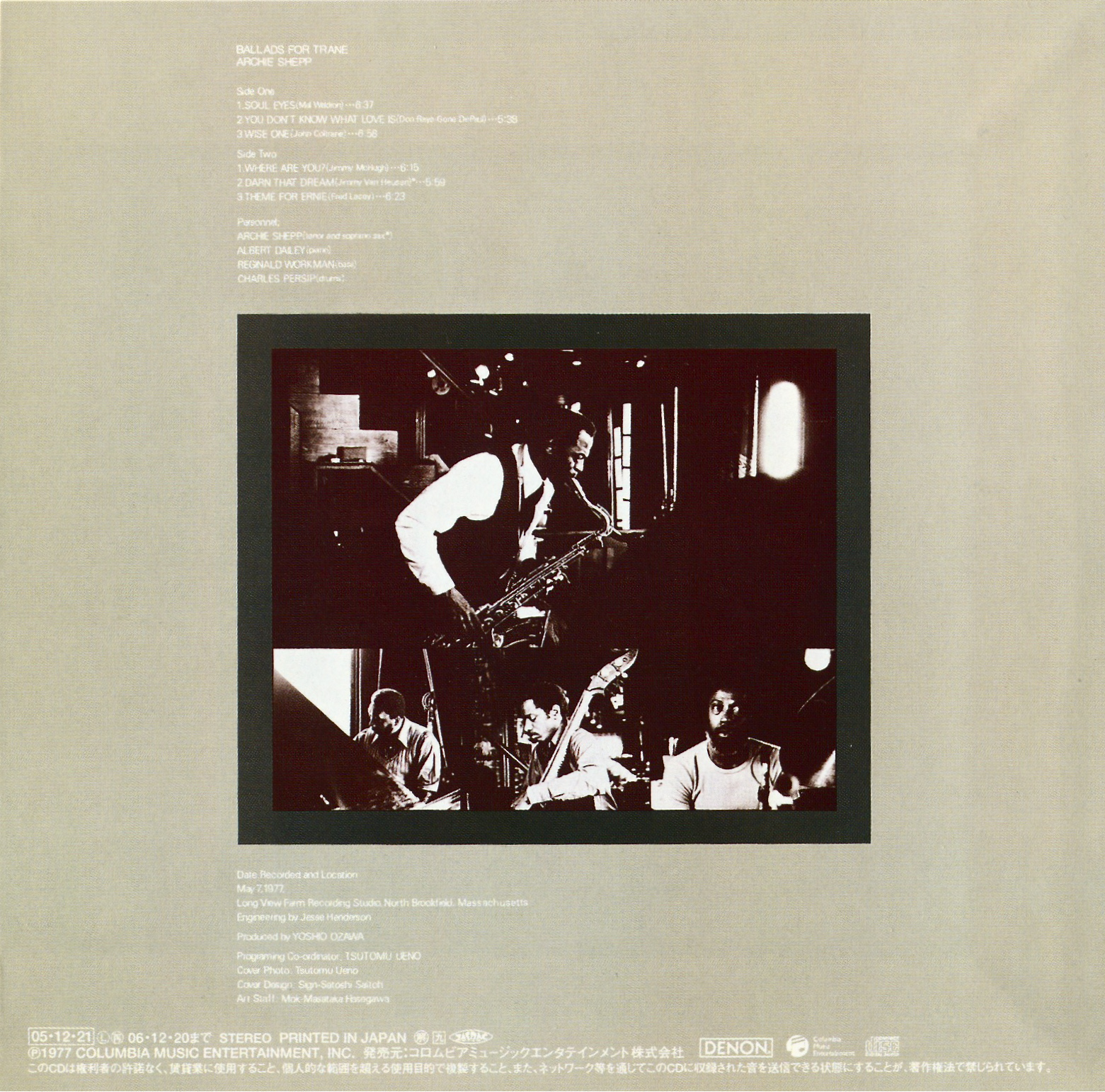 Archie Shepp And Full Moon Ensemble, The - Live In Antibes (Vol. 2)