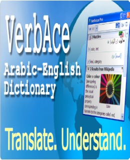 Get English To Arabic Offline Dictionary Translator