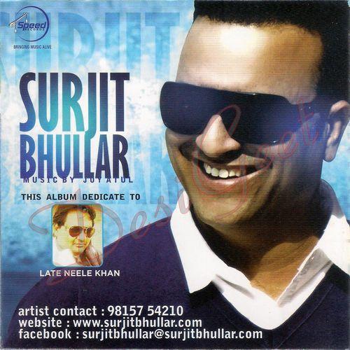 No Need Full Punjabi Song Mp3 Download: Video, Mp3 100% Free