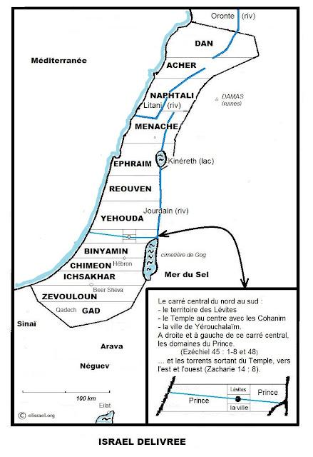 IsraEl+liberee+3.jpg