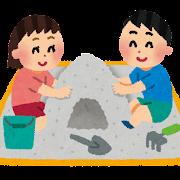 砂場で遊ぶ子供達のイラスト