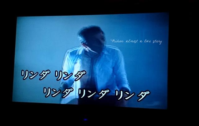 Karaoke Epoc