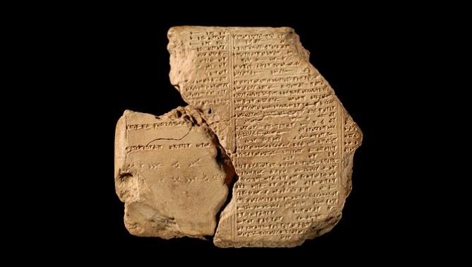 The Epic of Gilgamesh (Tablet VI)