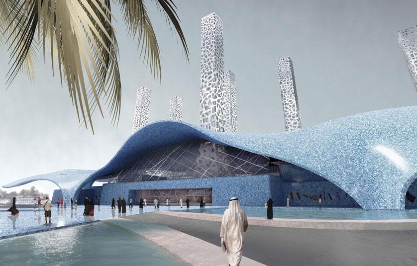 Unbuilts international architecural design competition for International decor uae