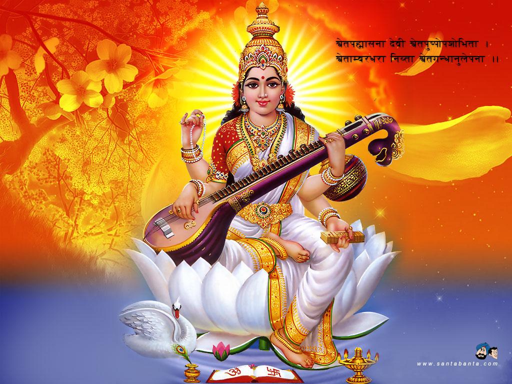 http://1.bp.blogspot.com/-S757ZiwcTnQ/ToTBcG2YfJI/AAAAAAAAAKs/H52LotV2tN8/s1600/Lord-Saraswati-Wallpaper.jpg