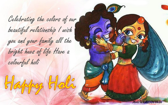 Happy Holi Quotes 2016