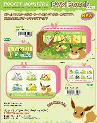 Pokemon Eevee PVC Pouch Morimoto Sangyo