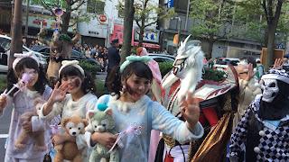 Zombie Duffy Bear costumes